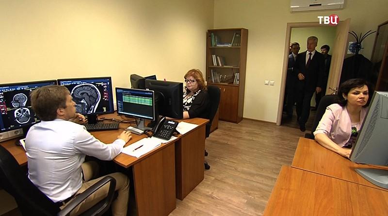 НПЦ медицинской радиологии