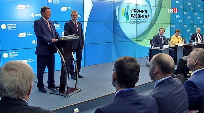 """Церемония вручения """"Премии развития"""" в рамках XX Петербургского международного экономического форума"""