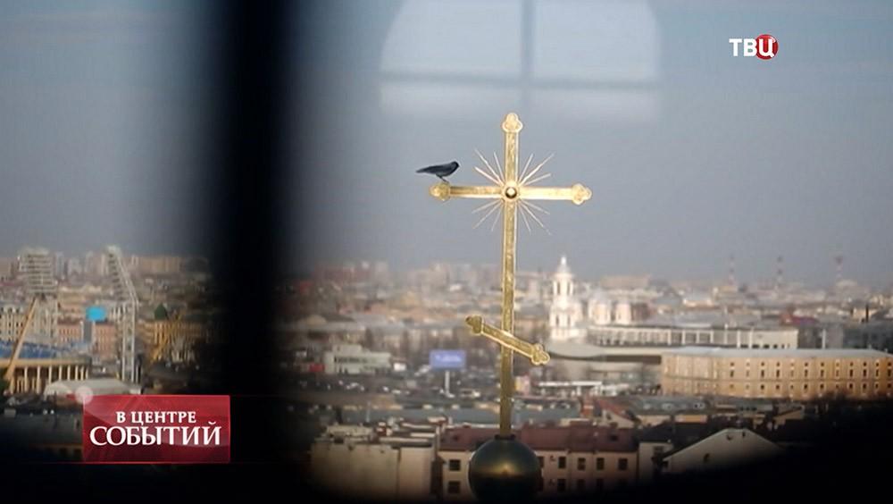 Вид на купольный крест церкви