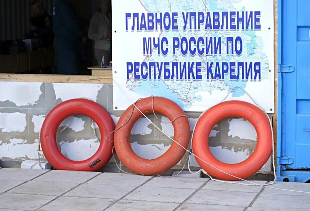 Главное управление МЧС России по республики Карелия