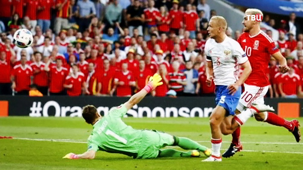 Футбольный матч Россия - Уэльс