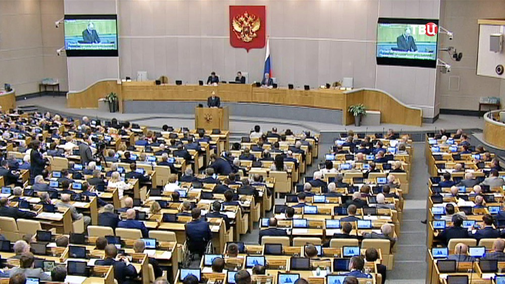 Президент России Владимир Путин выступает на пленарном заседании Госдумы РФ