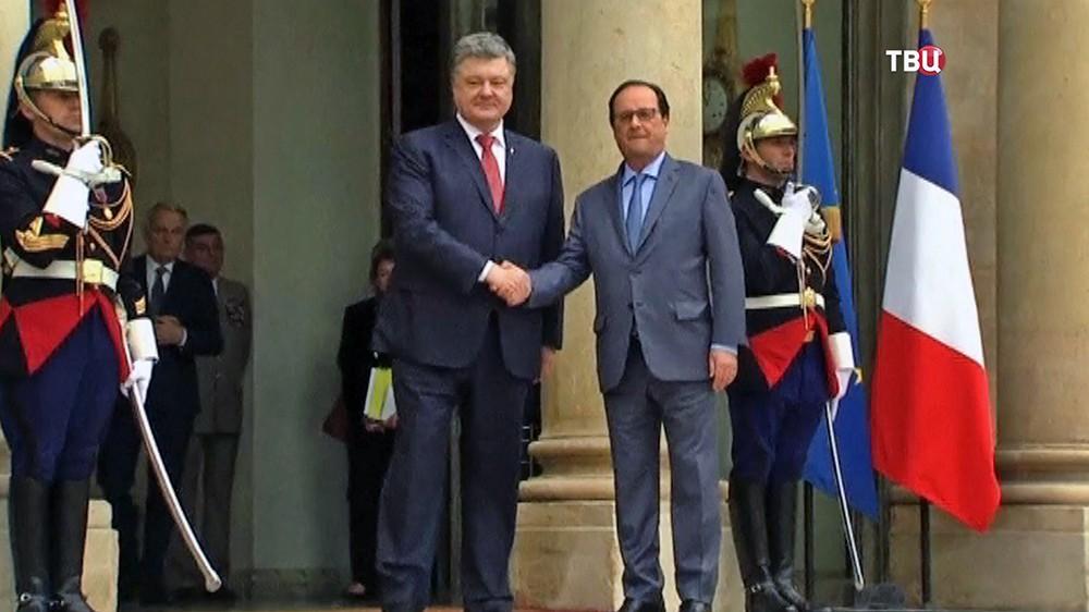 Пётр Порошенко и Франсуа Олланд