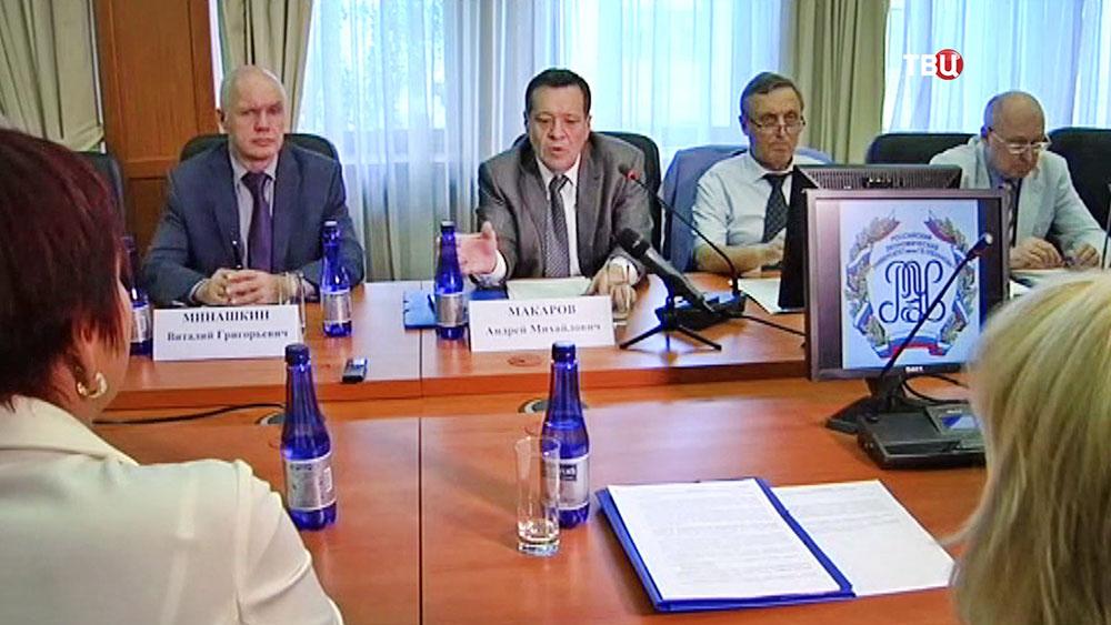 Председатель комитета Госдумы РФ по бюджету и налогам Андрей Макаров