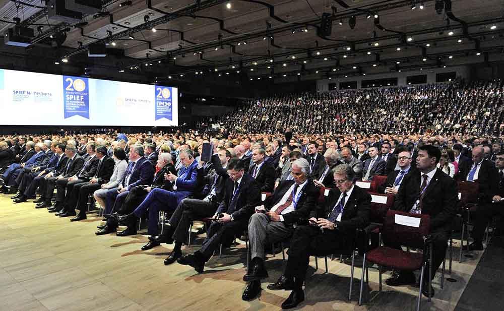 Пленарное заседание XX Петербургского международного экономического форума