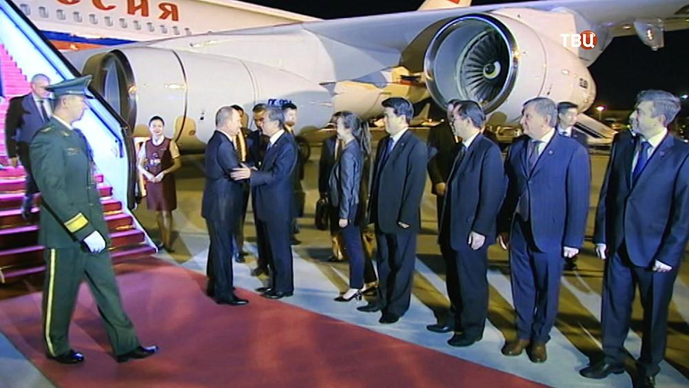 Президент Владимир Путин прибыл в Китай