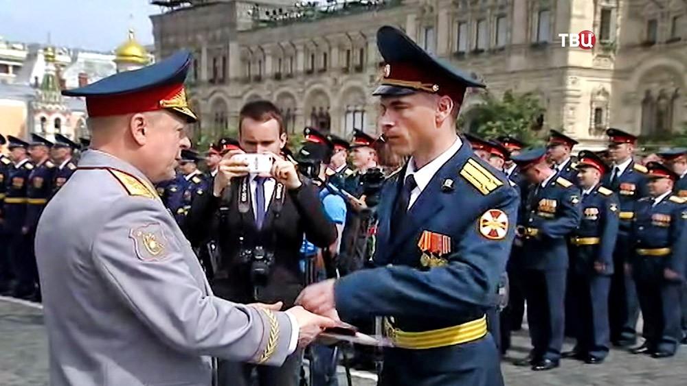 Поздравление женщин офицеров