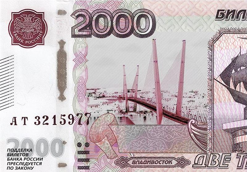 казино за регистрацию 200 рублей