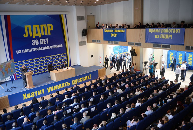 Лидер ЛДПР Владимир Жириновский выступает на 29-м Всероссийском съезде партии ЛДПР