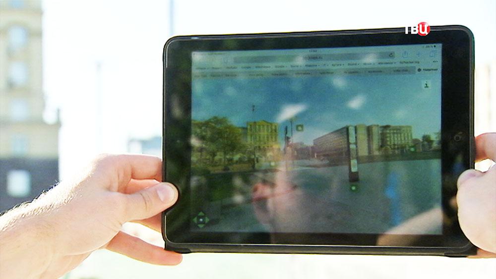 Просмотр улицы с помощью мобильного устройства