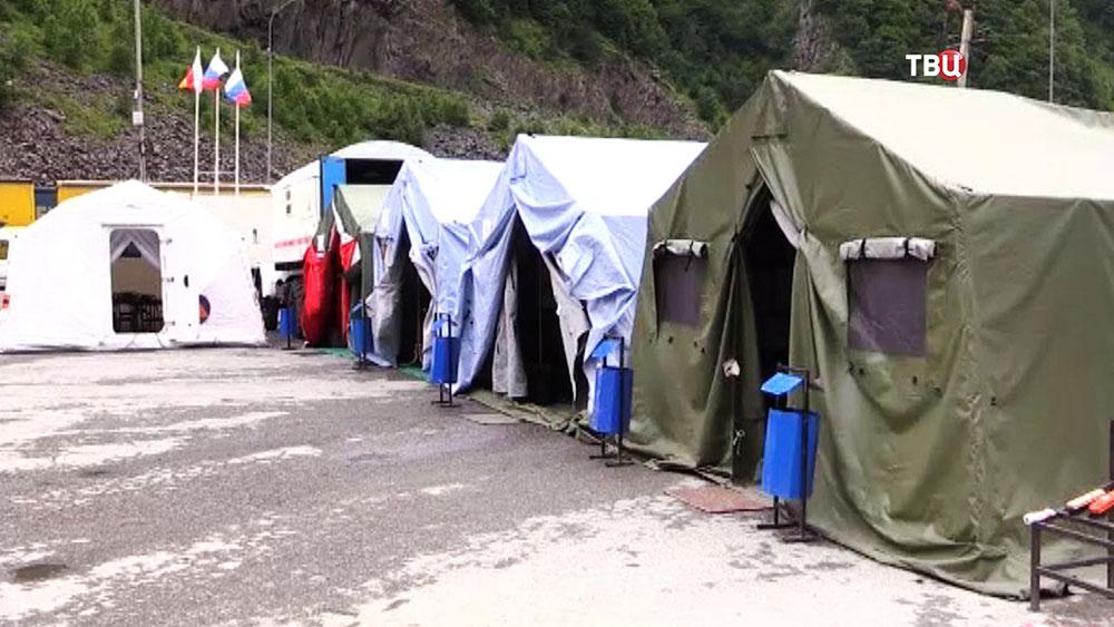 Палаточный лагерь МЧС