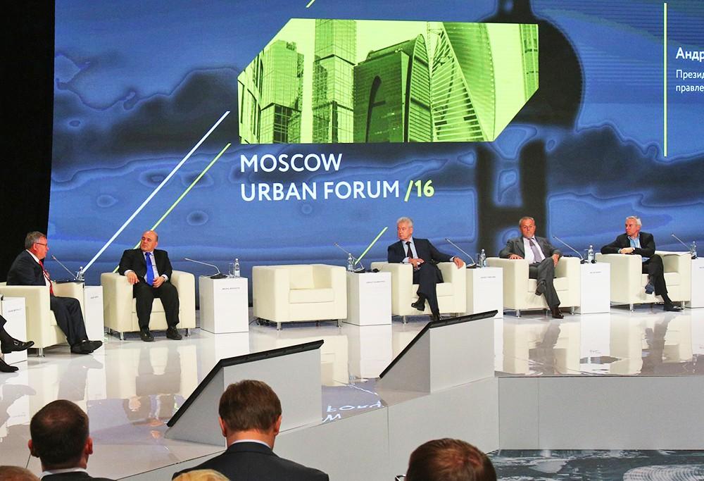 Урбанистический форум в Москве
