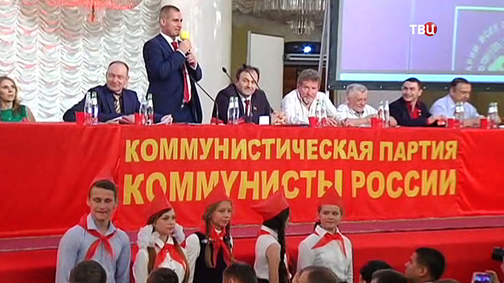 Информация: Определены кандидаты в ГД ФС РФ от Коммунистов России в Томской области