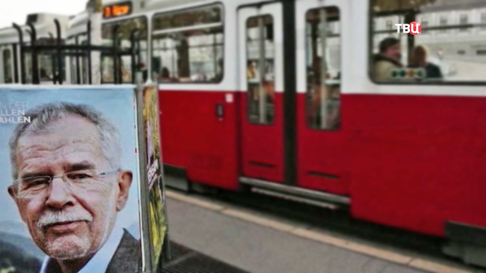 Президентские выборы в Австрии