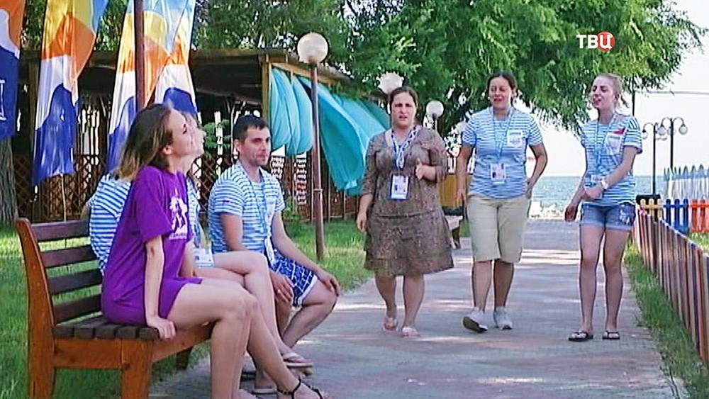 """Молодежный форум """"Таврида"""""""