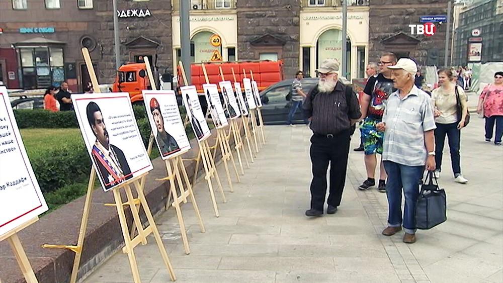 """Выставка """"Исключительная независимость"""", приуроченная ко Дню независимости США"""