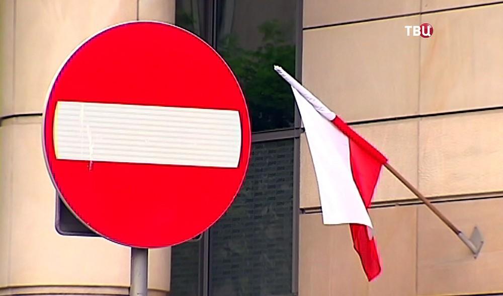 Флаг Польши и дорожный знак