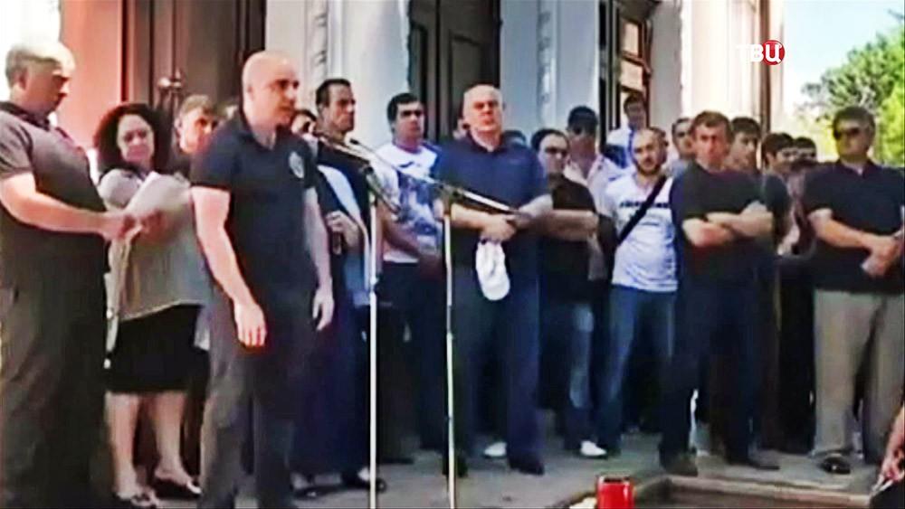 Члены оппозиции на митинге в Абхазии
