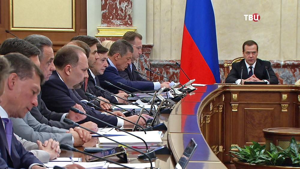 Дмитрий Медведев провел заседание