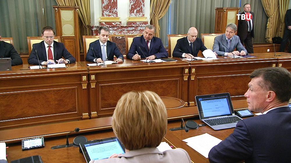 Заседание правительтва