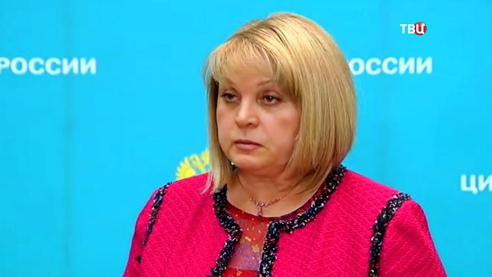 Элла Памфилова на заседании ЦИК