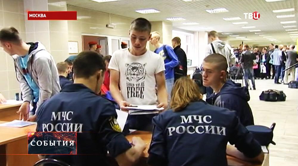 Прием абитуриентов в академии МЧС России