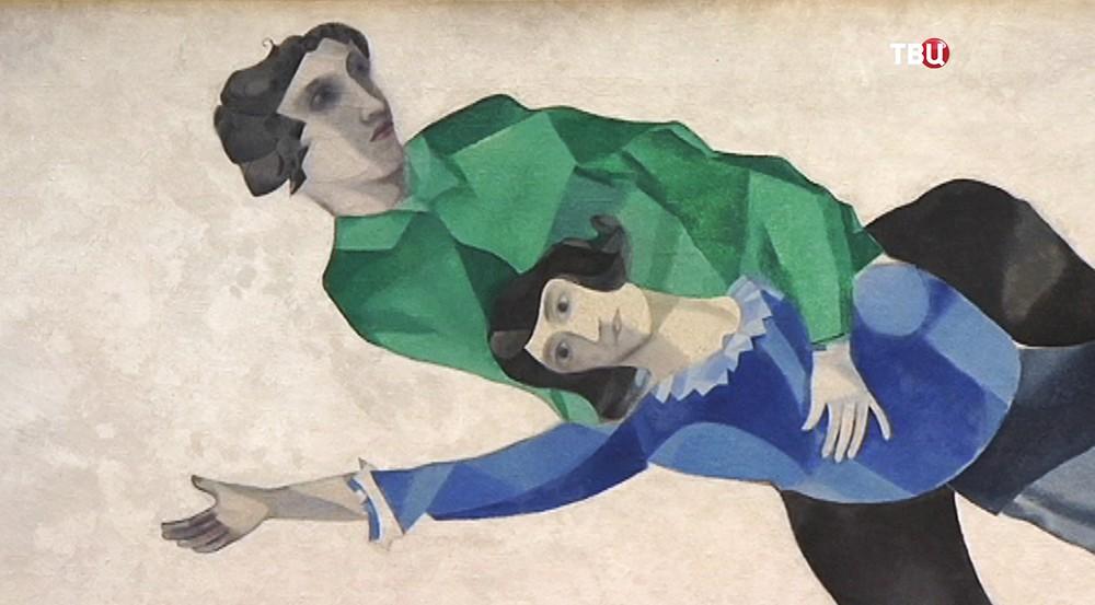 Выставка картин Марка Шагала