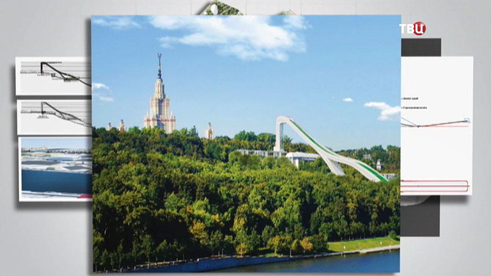 Проект нового трамплина на Воробьевых горах