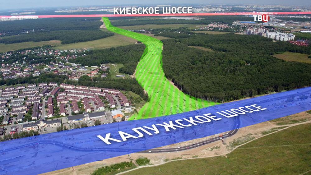 Строительство дублера МКАД меджду Калужским и Киевским шоссе