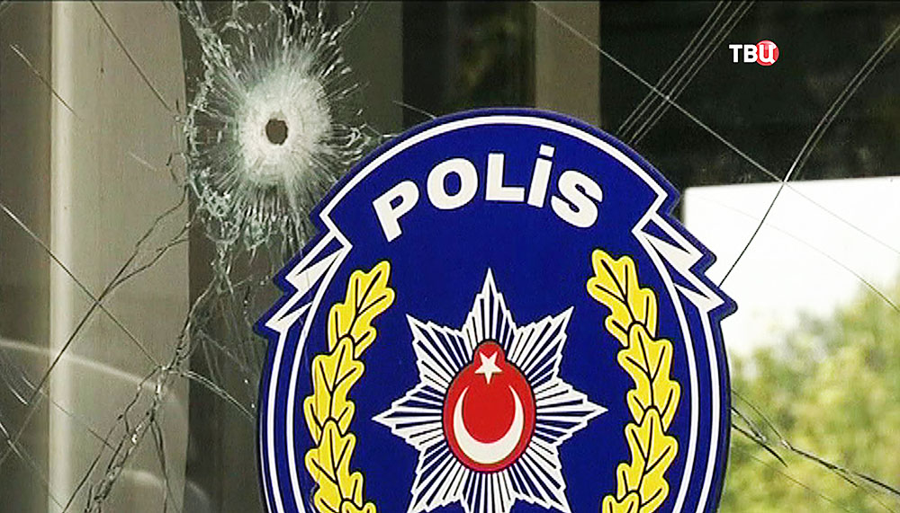 Нападете на полицейский участок в Турции