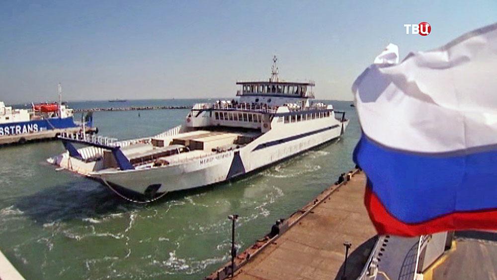Паромная переправа в Крыму