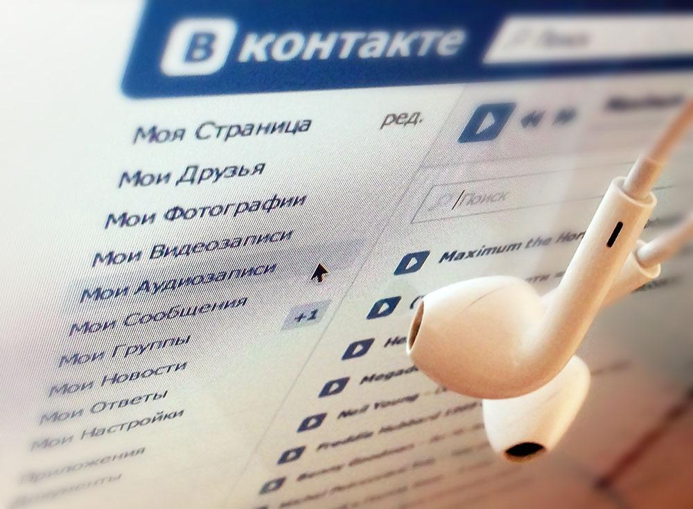 Картинки по запросу музыка вконтакте
