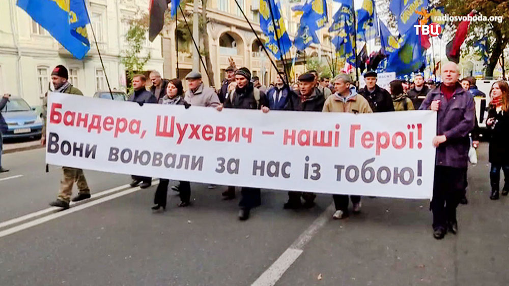 Марш в поддержку воинов УПА и Степана Бандеры