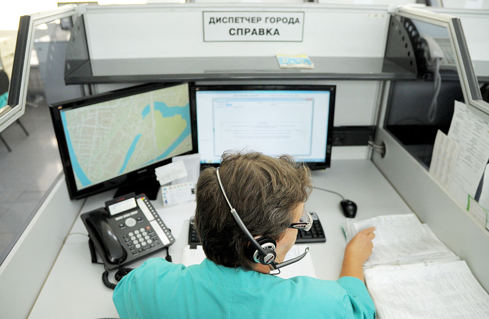 Диспетчер станции скорой помощи