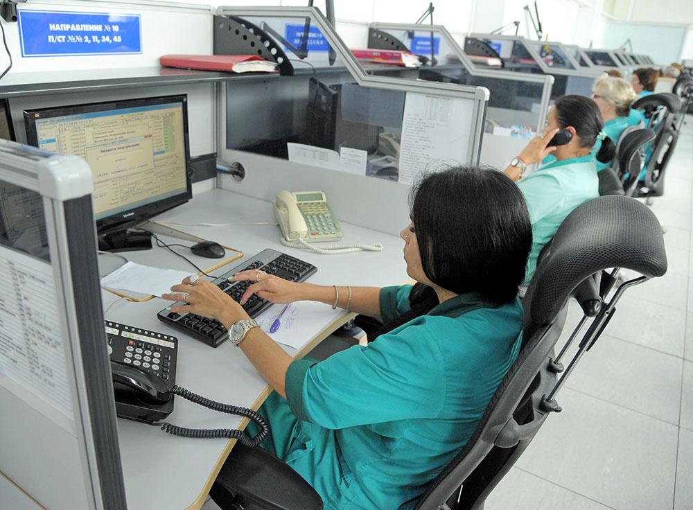 Диспетчеры станции скорой помощи