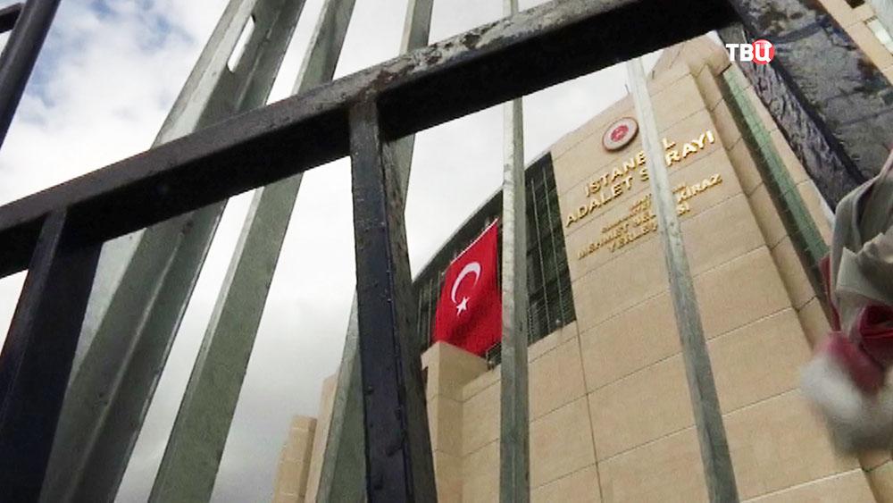 Суд Стамбула