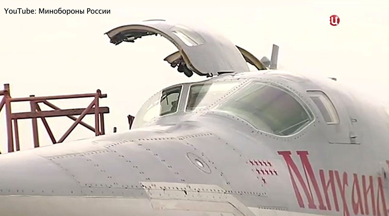 """Ту-22м3 """"Михаил Шидловский"""""""