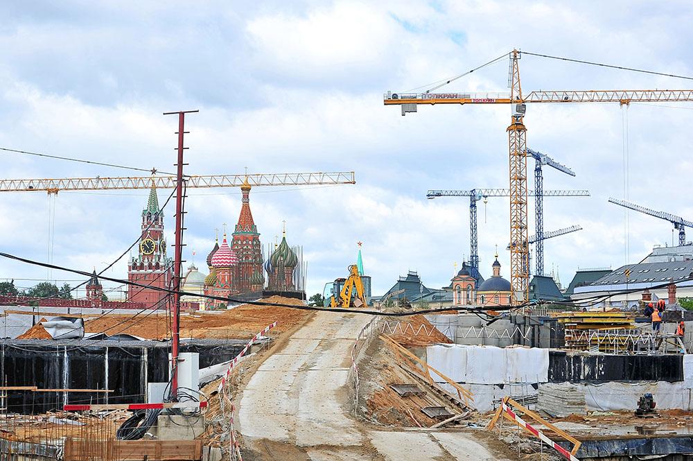"""Строительство парка """"Зарядье"""""""