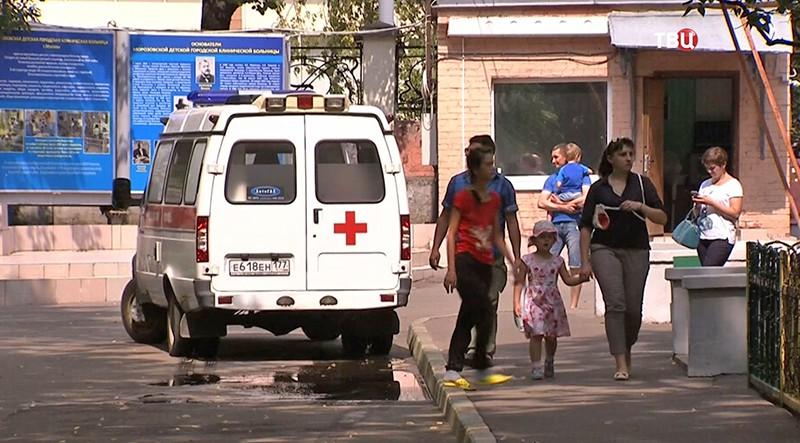 Морозовская детская клиническая больница