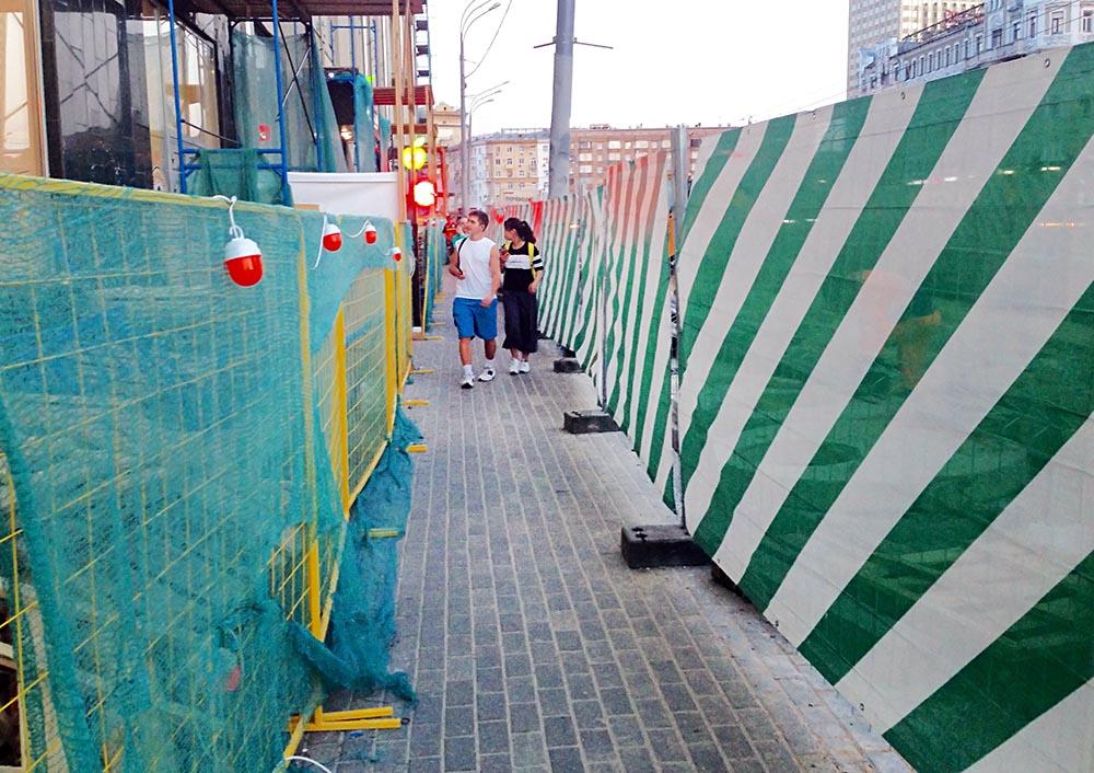 Реконструкция улиц Москвы