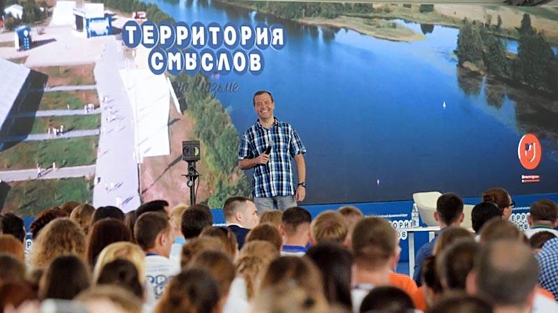 """Дмитрий Медведев на форуме """"Территория смыслов"""""""