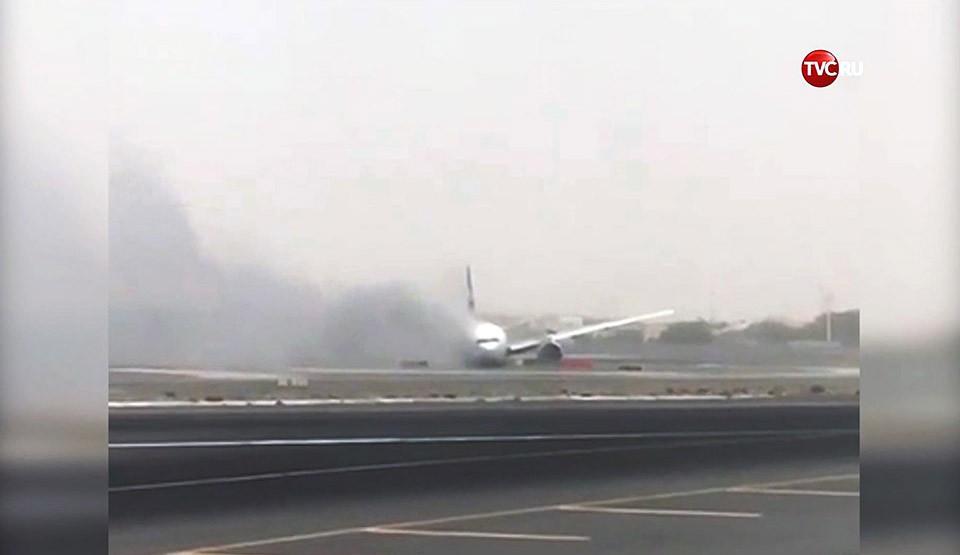 Загорелся самолет авиакомпании Emirates Airlines