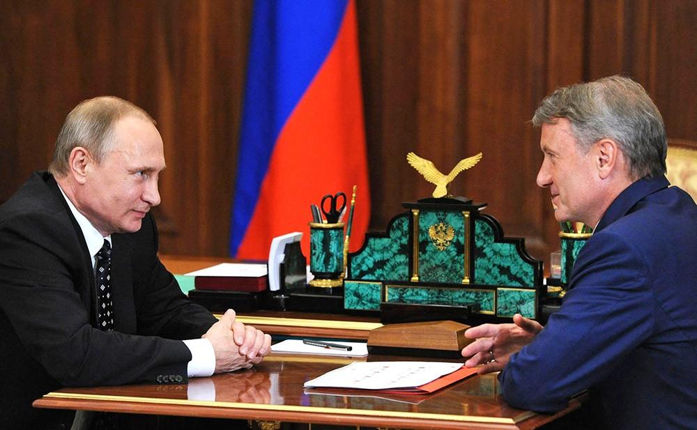 Президент России Владимир Путин и глава Сбербанка России Герман Греф