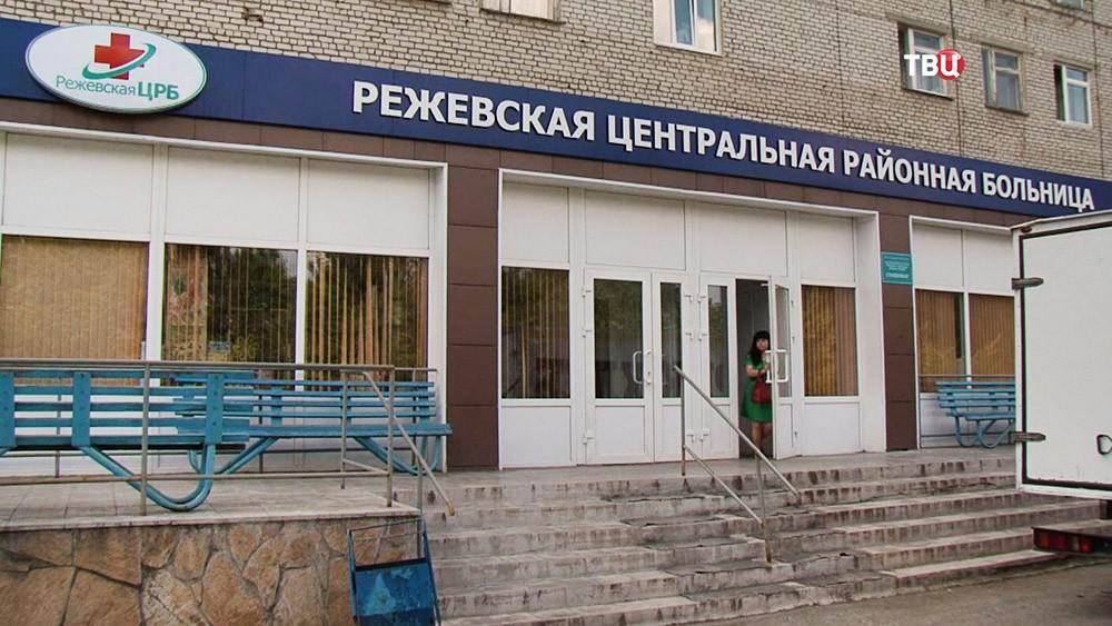 Режевская больница