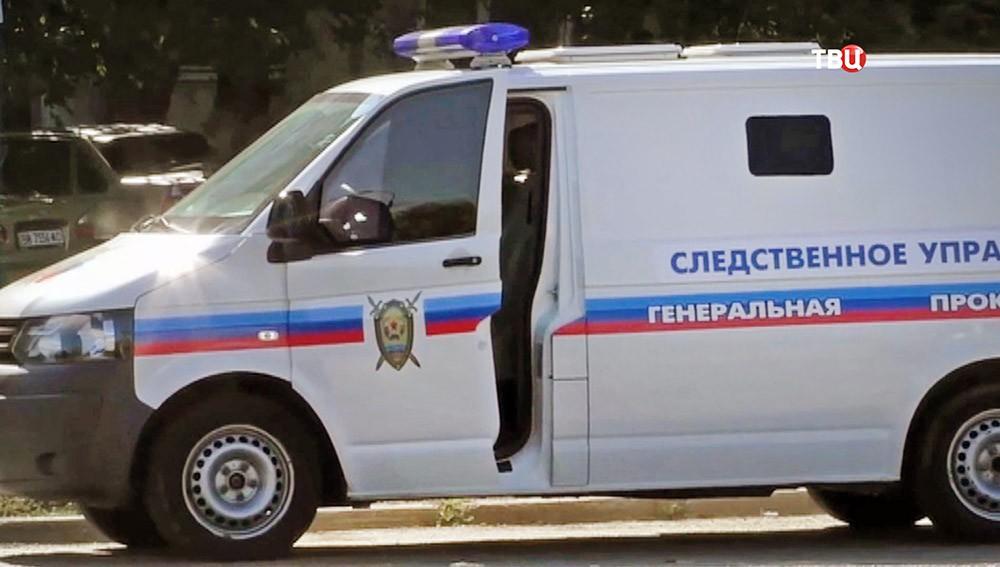 Следственное управление генеральной прокуратуры ЛНР