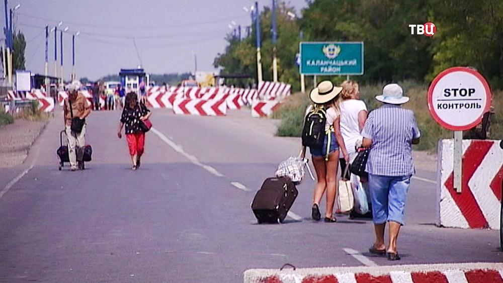 Российко-Украинская граница в Крыму