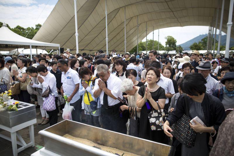 Торжественно-траурный митинг, посвященный 71-й годовщине атомной бомбардировки города Нагасаки