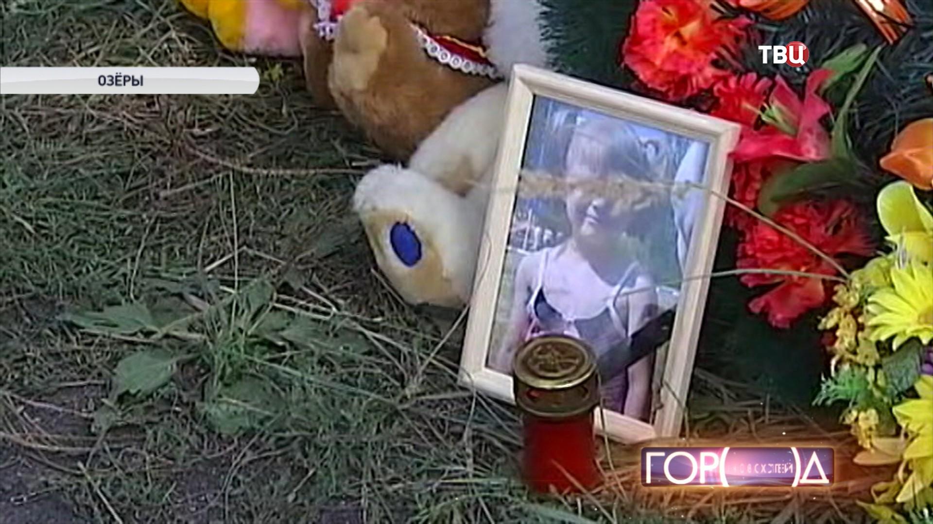 Цветы и игрушки на месте трагедии
