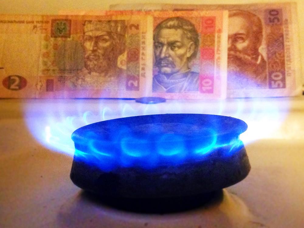 Украинские гривны и газовая горелка