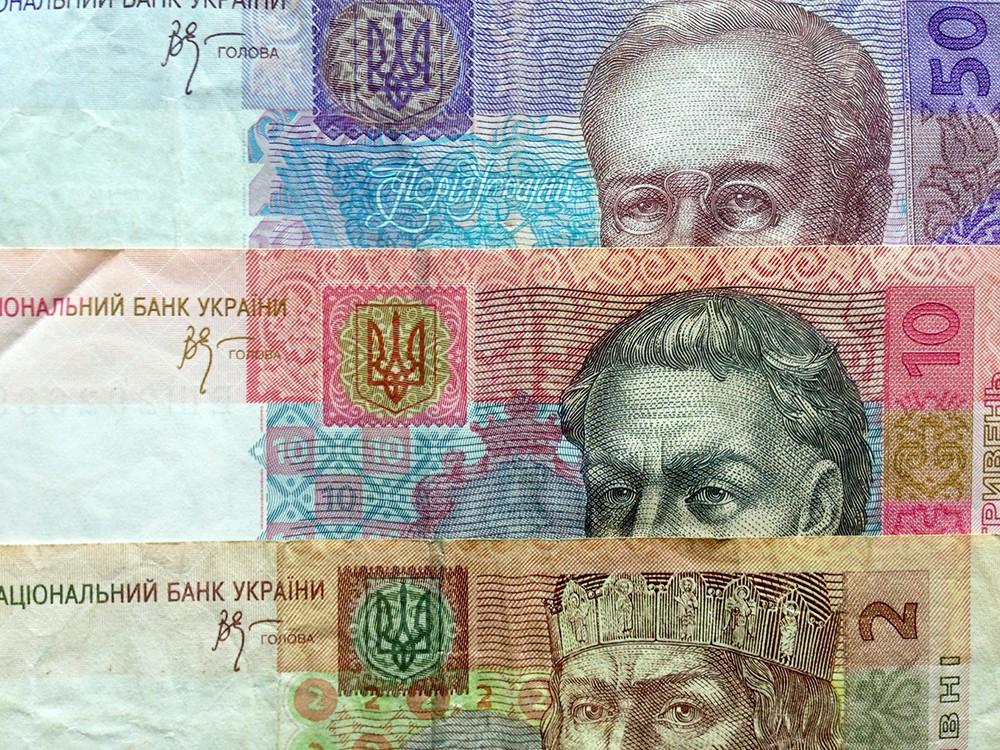 Украинские гривны
